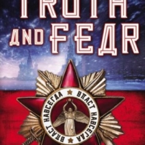 Guest Post: Peter Higgins, author of Wolfhound Century and Truth and Fear