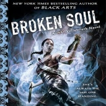 Cover Reveal: Broken Soul (Jane Yellowrock) by Faith Hunter