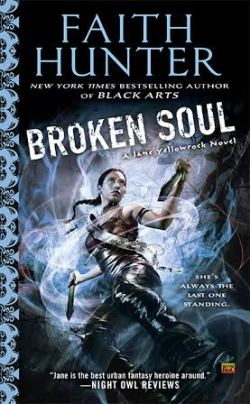 BrokenSoulLoRezCover (2)