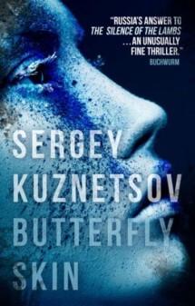 butterflyskin